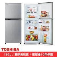 【東芝】192公升一級能效變頻電冰箱GR-A25TS(S)