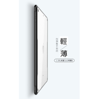 【XUNDD】IPad Air 3 /iPad Pro 10.5 共用款 甲殼系列 防撞防摔空壓殼