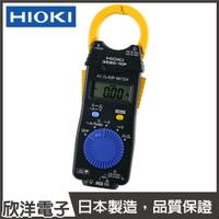 ※ 欣洋電子 ※ HIOKI 日置電機 薄型鉗形電流鉤錶 (3280-10F) ACV/DCV/AC電流/電阻/導通蜂鳴