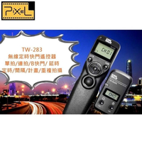 【PIXEL】品色Olympus副廠無線定時快門線遙控器TW-283/E3(相容原廠RM-CB2 適E-M1X M1 Mark II EM-5M3)