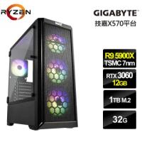 【NVIDIA】R9十二核{荒谷先鋒}RTX3060獨顯電玩機(R9-5900X/技嘉X570/32G/1TB_SSD/RTX3060-12G)