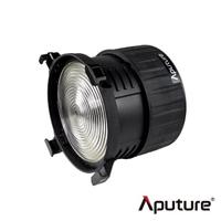 【Aputure 愛圖仕】F10 Fresnel 佛式變焦鏡頭 菲涅爾 聚光鏡 控光套件(公司貨)