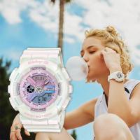 【CASIO 卡西歐】Baby-G 極光舞動炫彩計時手錶-極光白X粉(BA-110PL-7A1)