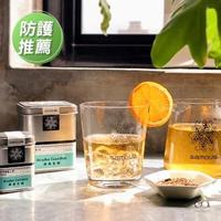【samova 歐洲時尚茶飲】藻華綠博士茶/無咖啡因/Scuba Garden 潛遊花園(Tea Tin系列)