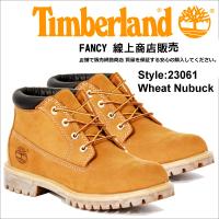 【FANCY】Timberland 23061 短版夏季輕量 黃金靴 黃靴 防水登山鞋 安全鞋 M版 costco好市多