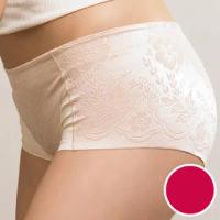 【華歌爾】baby HIP 64-76 低腰短管修飾褲(靚麗紅)