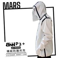 現貨 BNN MARS 戰神版P3防護夾克 防飛沫 防疫