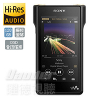 SONY NW-WM1A 頂級數位隨身聽 128GB 觸控螢幕 持續33hr 送耳擴盒