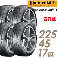 【Continental 馬牌】PremiumContact PC6 舒適操控輪胎_四入組_225/45/17(車麗屋)