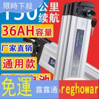 特賣價大容量48v鋰電池廠家直銷代駕折疊電動車電瓶20ah通用36v60v海霸  新北購物城