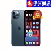 Apple iPhone 12 Pro Max (256GB)公司貨全新空機/快速寄出/捷運通訊行動館