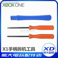 ❧✹℗XBOXONE手柄螺絲刀 拆機套裝 XBOX360手柄改錐 厚機硬盤 PS4主機