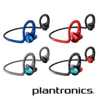 【Plantronics 繽特力】BackBeat FIT 2100 藍牙運動耳機