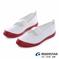 【MOONSTAR 月星】抗菌防滑室內鞋(白紅)