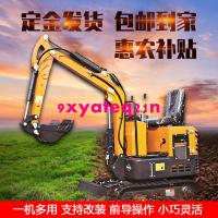 熱銷/下殺/小型10多功能挖掘機挖機挖溝機鉤機挖土機1噸2農用家用小型挖掘機