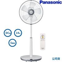 【獨家送USB手持扇】Panasonic 國際牌14吋DC立扇(F-S14DMD)買就送USB涼風扇