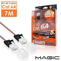 【MAGIC】Cat.6A 極細純銅超高速網路線-7M(專利折不斷接頭)