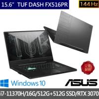 【ASUS 華碩】特仕版 FX516PR 15.6吋電競筆電(i7-11370H/8G/512G SSD/RTX3070/+8G記憶體+512G SSD 含安裝)