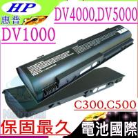 HP 電池(保固最久)-惠普 PAVILION DV1000,DV1100,DV1300,DV1600,DV1700,HSTNN-DB10,m2000,m2200,v2000,v2100,v2200,v2300,v2400,v2600,v4000,v5000,v5200,c300,c500,ze2000,ze2200,dv4000,dv4100,dv4200,dv5000,dv5100,dv5200,M2000Z,M2001AP,PS929PA,M2003AP,PS943PA,PV256P