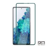 【RedMoon】三星 Galaxy S20 FE 5G 9H高鋁玻璃保貼 2.5D滿版螢幕貼