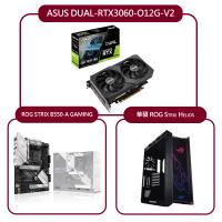 【ASUS 華碩】DUAL-RTX3060-O12G-V2 LHR版本限制算力+ROG STRIX B550-A GAMING+ROG Strix Helios