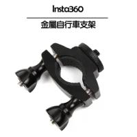 【Insta360】金屬自行車支架