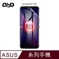 【愛瘋潮】99免運  螢幕保護貼 QinD ASUS ZenFone 8 ZS590KS  保護膜 水凝膜 螢幕保護貼 抗菌 抗藍光 霧面 可選