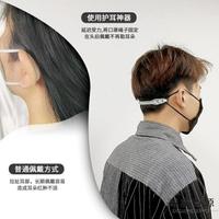 3個裝 口罩調節延長帶防勒護耳卡扣口罩掛鉤防耳疼頭戴式減壓·yh