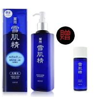 KOSE高絲 藥用雪肌精500ML公司貨贈潔顏油33ml 效期2025.09【淨妍美肌】