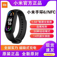 小米手環6智能多功能NFC版男女款運動計步壓力睡眠手錶手環5升級 ngdH