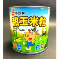 【牛頭牌】甜玉米粒340g