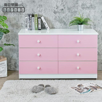 【南亞塑鋼】4.1尺六斗櫃/六抽屜收納櫃/置物櫃(白色+粉紅色)