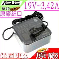 ASUS 65W 充電器(原廠)-19V,3.42A,UX433,UX433F,UX433FN,UX434,UX434F,UX434U,X415,X515,X712,S433,S533