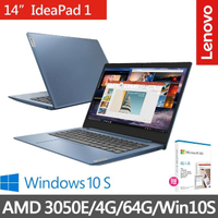 【微軟M365超值組】Lenovo IdeaPad Slim 1 14吋輕薄筆電-冰河藍 82GW007ATW(AMD 3050E/4G/64G/Win10S)