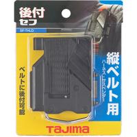 日本 TAJIMA 田島 工具用安全扣 腰帶 手工具 安全掛勾 SF-THLD 捲尺扣
