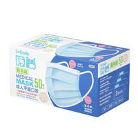 【UdiLife】吸護雙鋼印醫用50入/成人平面口罩/清新藍/盒(醫用口罩 平面口罩 台灣製)
