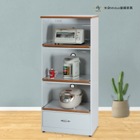 2.2尺一抽三拉盤塑鋼電器櫃(附插座)【米朵Miduo】