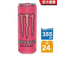 【Monster Energy 魔爪】管浪潘趣 能量碳酸飲料355ml(24入/箱)