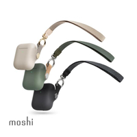 【moshi】AirPods 1/2代通用 Pebbo 藍牙耳機充電盒保護套(1/2代通用)