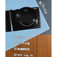 ﹍▫◘Panasonic/松下LX10 ZS110 ZS220 LX100超強卡片機4K高清自拍相機