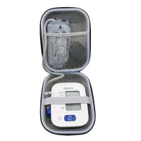 維意 適用歐姆龍血壓儀收納盒魚躍電子血壓計測量儀血壓機保護硬包便攜