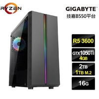 【NVIDIA】R5六核{魔焰鐵衛}GTX1050Ti獨顯電玩機(R5-3600/技嘉B550/16G/2T/1TB_SSD/GTX1050Ti-4G)