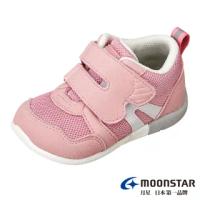 【MOONSTAR 月星】HI!!系列十大機能撞色寶寶鞋(粉色)