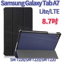 【卡斯特】三星 Samsung Galaxy Tab A7 Lite/LTE 8.7吋 SM-T225/T220 側掀皮套/三折磁吸上蓋/硬殼保護套-ZW