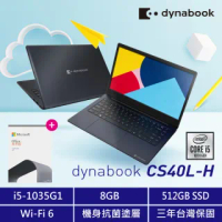 【Dynabook超值Office 2021組】CS40L-H 14吋清新美型筆電-黑曜藍(i5-1035G1/8G/512G SSD/Win10)