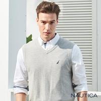 【NAUTICA】經典素色V領針織背心(灰色)