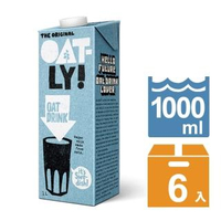【Oatly】燕麥奶(1000ml*6入/箱)