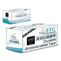 【STC】長效抗菌氧化鋅膠帶 1入 10X1000cm(門把 電梯按鈕 扶手 電燈開關 大門對講機 手機 桌面 櫃台 筆)