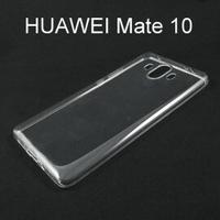 超薄透明軟殼 [透明] HUAWEI Mate 10 (5.9吋)