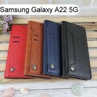 多卡夾真皮皮套 Samsung Galaxy A22 5G (6.6吋)